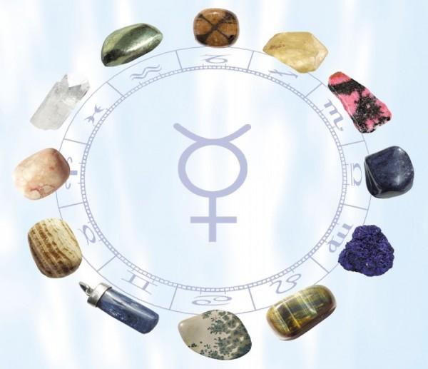 die 12 Steine des Merkur nach Walter von Holst